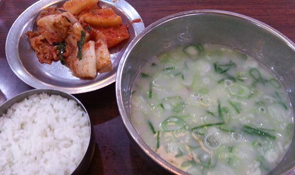 sorurontan myongdong