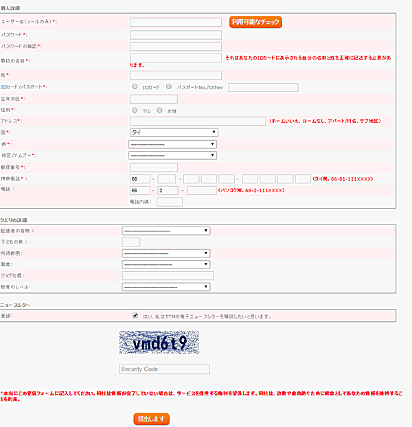 ticketmajor3