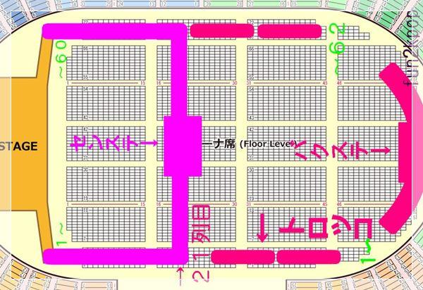 2015 2pm 大阪城ホール 座席